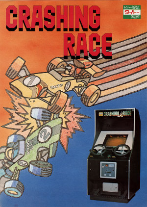 A Brief History of Racing Games Crashing Race