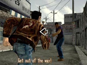 Shenmue QTE example